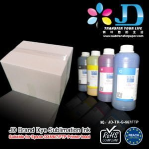 top quality sublimation ink